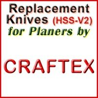 Replacement Blades (HSS) for Planers by Craftex
