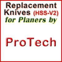 Replacement Blades (HSS) for Planers by ProTech