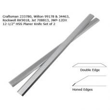 "Set of 2 HSS Blades (Double Edge) - Length: 12-1/2"", Width: 45/64"", Thickness: 1/8"""