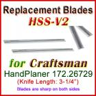 Set of 2 HSS Blades for Craftsman 3'' Handheld Planer, 172.26729