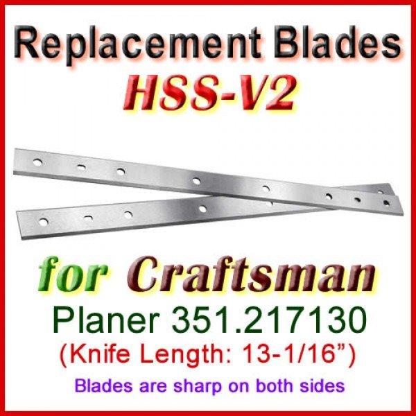Set Of 2 Hss Blades For Craftsman 13 Planer 351 217130