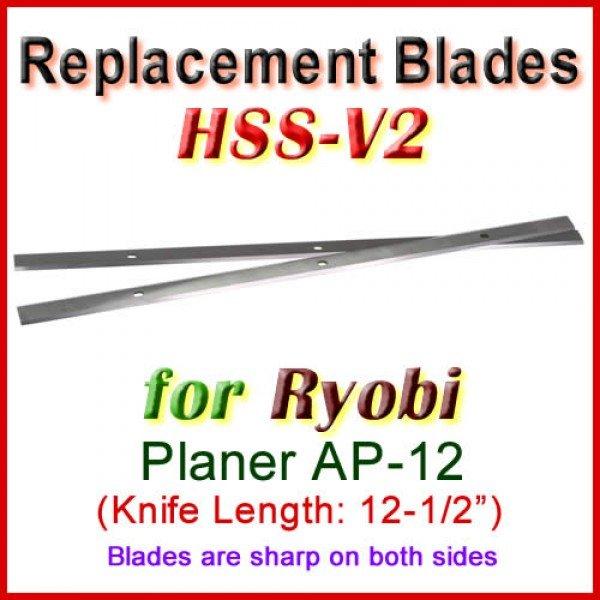 how to change ryobi planer blades